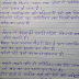 Indian Geography Hand Written PDF Notes in Hindi for All Competitive Exams