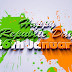 26th Republic Day Speech for Teachers & Students