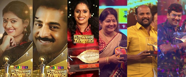 Winners of Flowes TV Awards in acting  : Sreelaya(best actress), Kishore Satya(best actor), Surabhi Lekshmi(Best comedy actress, Vijayakumari(best character actress), Meghanadhan(best character actor), Baiju VK (special jury award)