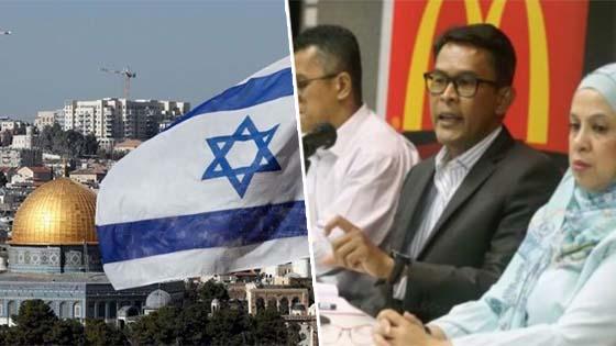 McDonald's Malaysia Lapor Polis, Tegas Tidak Terlibat Pemberian Dana Kepada Badan Israel