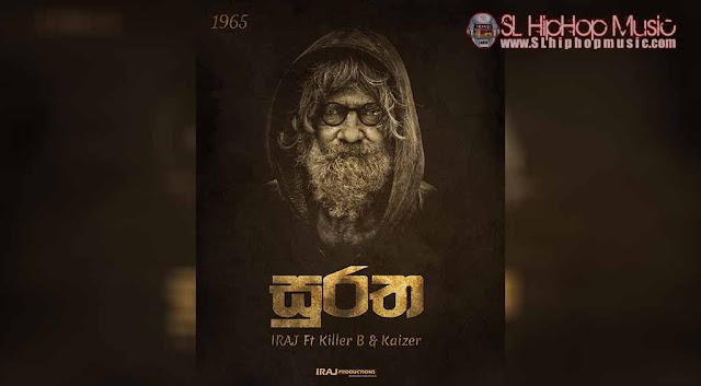 සුරත - IRAJ Ft. Killer B  Kaizer