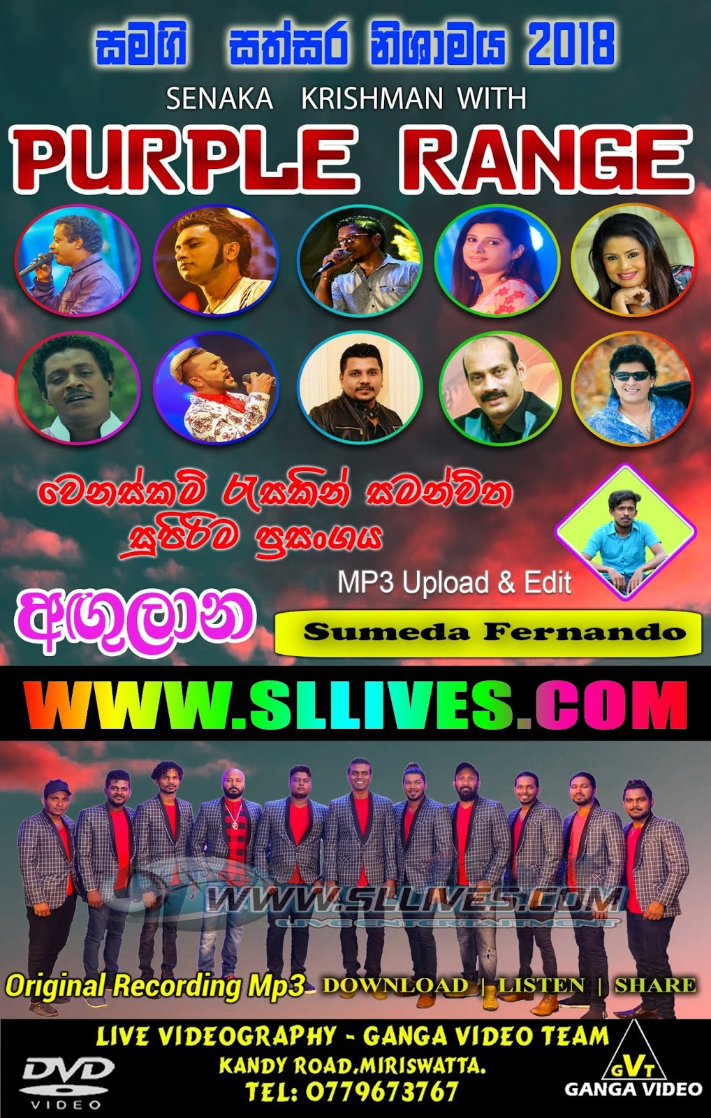 Purple Range Band Mp3 Songs Download - ▷ ▷ PowerMall