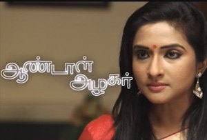 Andal Azhagar – 22nd to 26th February 2016 | Promo