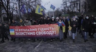 В Киеве состоялась акция в годовщину начала событий на Майдане