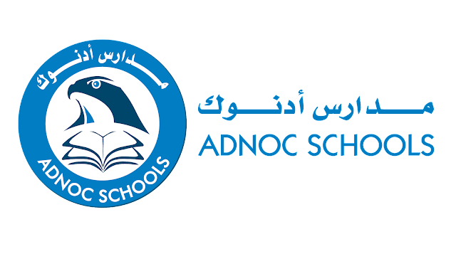 وظائف مدارس أدنوك adnoc school
