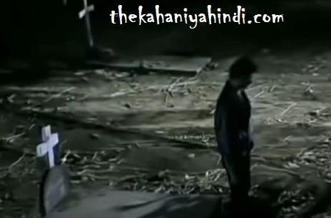 Bhooton ki Sachi Kahani | कब्रिस्तान में घूमते हैं पिशाच ~ thekahaniyahindi