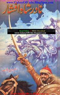Nadir Shah Afshar By Aslam Rahi M.A Read online Free Download