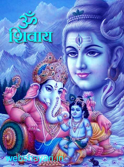 shankar bhagwan वॉलपेपरhd