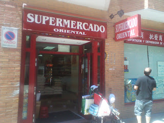 Supermarché asiatique de Principe Pio, Madrid