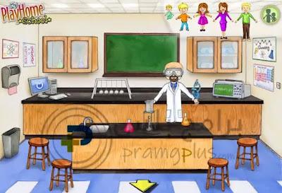 المختبر لعبة ماي بلاي هوم المدرسة