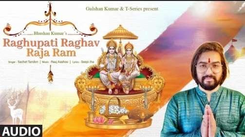 Raghupati Raghav Raja Ram Lyrics Singer Sachet Tandon