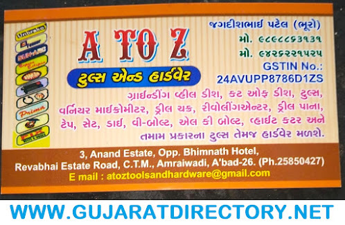 A TO Z TOOLS AND HARDWARE - 9898863131 9426221525