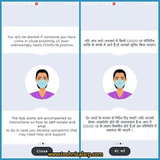 Aarogya Setu App kyu banaya kya kaam aata hai