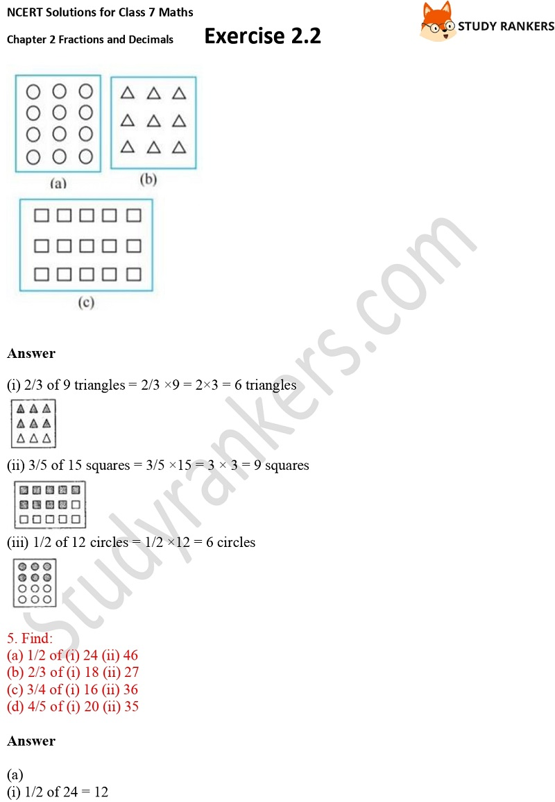 NCERT Solutions for Class 7 Maths Ch 2 Fractions and Decimals Exercise 2.2 4
