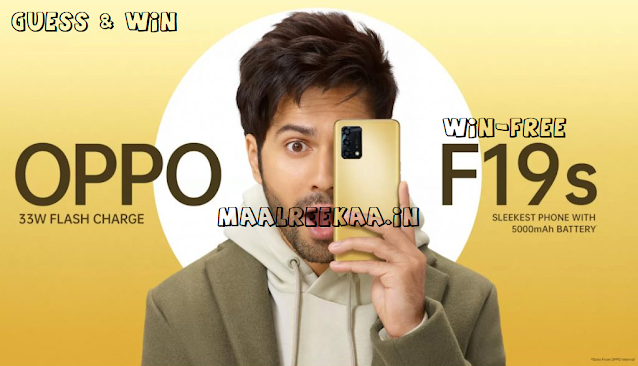 OPPO F19s Win FREE on The Guess The Feature