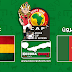 مشاهدة مباراة الكاميرون وغانا بث مباشر بتاريخ 29-06-2019 كأس الأمم الأفريقية