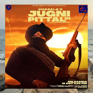 Jugni Pittal Di Khazala, Sudesh Kumari DjPunjab