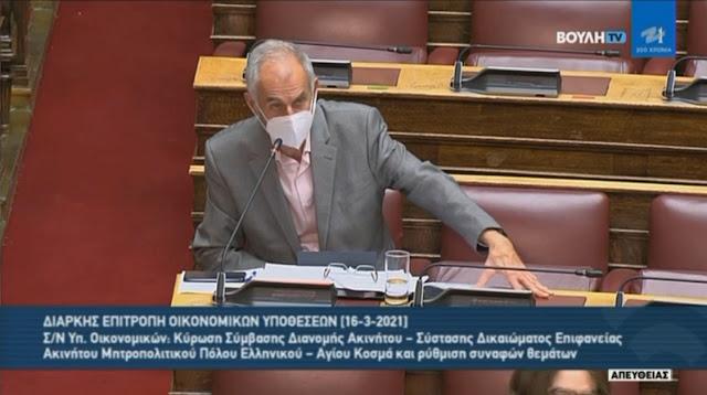 Γ. Γκιόλας: Ο ΣΥΡΙΖΑ ευθύνεται για τους 20 μήνες αδράνειας στο Ελληνικό;