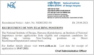 NID Haryana Advertisement 2021 www.indgovtjobs.in