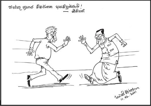 cartoon daily sri lanka