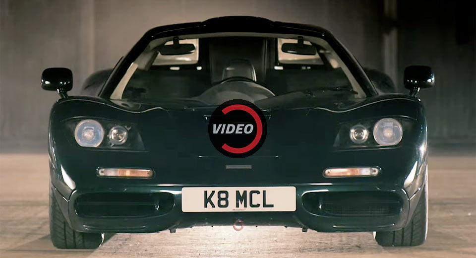 mclaren-f1-video.jpg