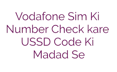 Vodafone Sim Ki Number Check Kare