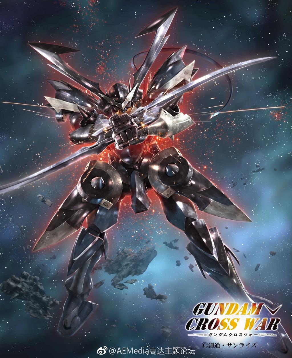 Gundam Iphone Wallpaper: Gundam Cross War Mobile Phone Size Wallpapers