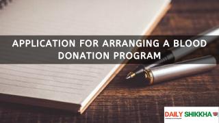 Application for arranging a blood donation program