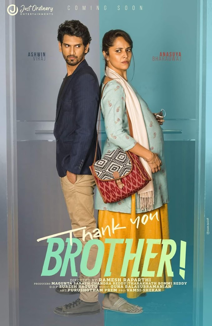 Thank You Brother First Look Posters