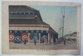 小林清親 大伝馬町大丸 の浮世絵版画販売買取ぎゃらりーおおのです。愛知県名古屋市にある浮世絵専門店。