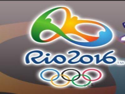 奧運轉播2016