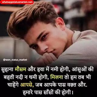 maut shayari in hindi for love images