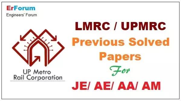 lmrc-upmrc-solved-paper