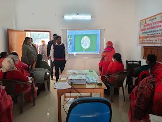 बाराबंकी : आंगनबाड़ी कार्यकर्ताओं के चार दिवसीय ईसीसीई प्रशिक्षण का शुभारंभ