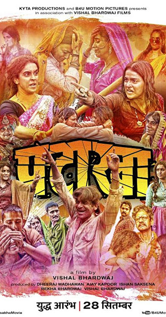 Free Download Pataakha (2018) 720p HDrip