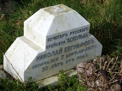 The grave of Nicolai Yevgrafov in Ford Park Cemetery, Plymouth