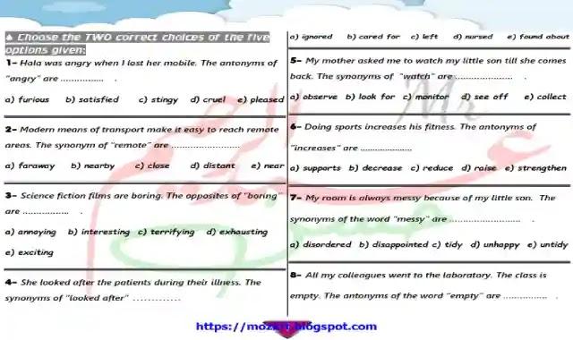 176 سؤال اختر بالاجابات فى اللغة الانجليزية للصف الاول الثانوي الترم الاول 2021 اعداد مستر عبدالرحيم حسن