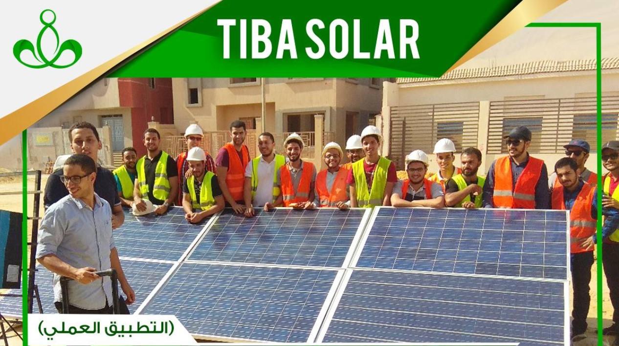 طيبة سولار افضل الشركات الرائدة في مجال الطاقة الشمسية في مصر
