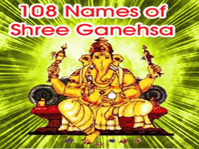 names of ganesha for worship