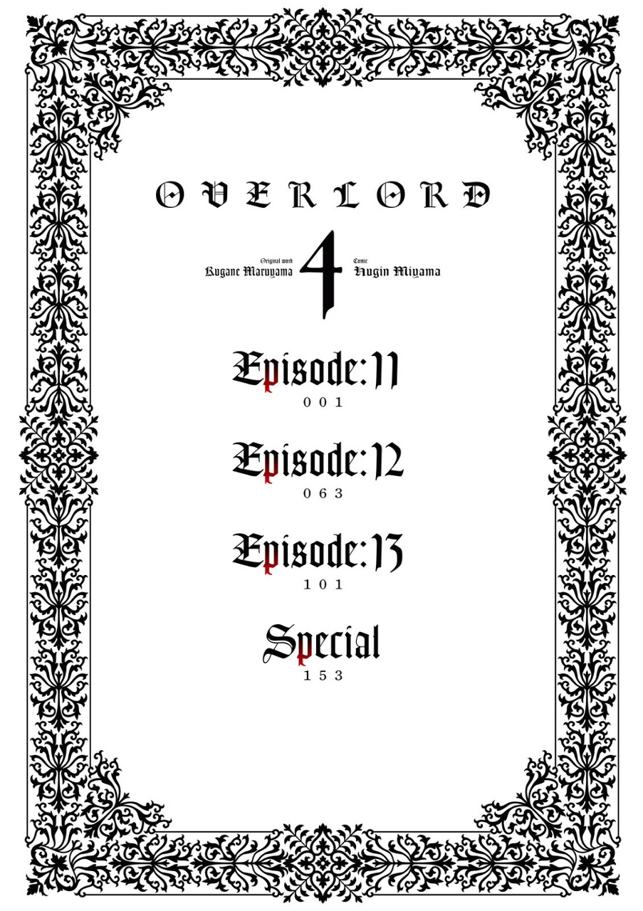 Overlord chapter 11