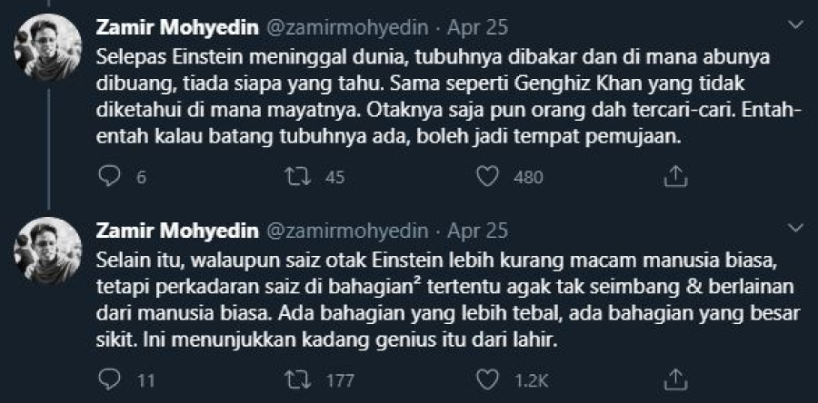 Tahukah Anda Otak Albert Einstein Pernah Dicuri Selepas Kematiannya. Dr Thomas Stoltz Harney, Dr Harry Zimmermann, Evelyn Einstein, Hans Einstein,