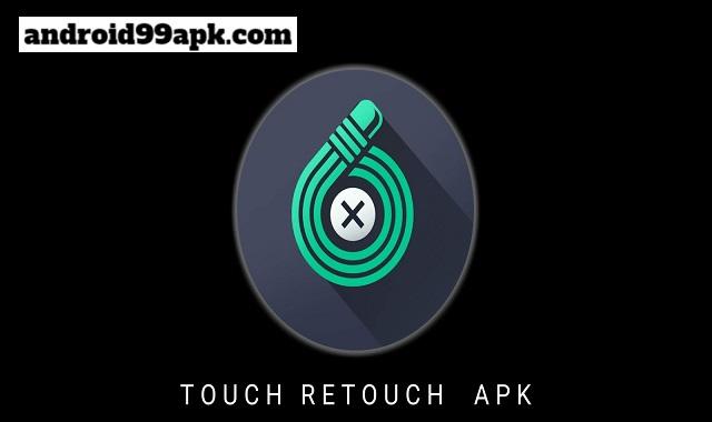 تطبيق TouchRetouch النسخه المدفوعة (بحجم 9 MB) للاندرويد