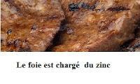 Le foie est chargé  du zinc pour santé sexuelle