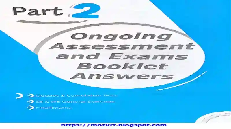 اجابات ملحق المراجعة والامتحانات من كتاب جيم gem للصف الثانى الاعدادى الترم الثانى 2021
