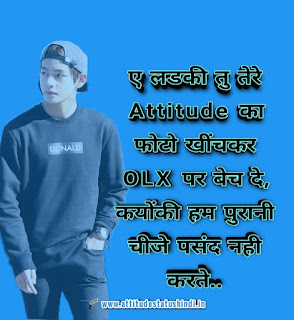 Attitide status hindi