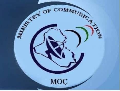 وزارة الإتصالات تعلن عن أسماء المقبولين وتدعو وتدعوهم للمقابلة في مقر الوزارة؟