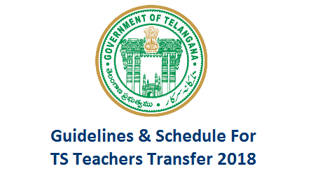 CDSE Telangana issued Detailed Guidelines for Teachers Transfer Counselling and Day Wise Schedule/Activities to be followed up to 26th of June 2018. Guidelines contain information Who is eligible for Transfers who has to apply Online through Official web link for Telangana Teachers Transfers Online Application form Compulsary Minimum service for transfers Long Standing period How to Apply Online Display of Vacancies recieving Objections Display of Final Vacancy list Seniority lists as per entitlement points Exercising web Options issue of Transfers Orders by RJDSE/ DEO ts-teachers-transfers-counselling-guidelines-schedule-online-application-form-cdse-telangana