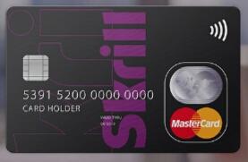 بطاقة Skrill البنكية