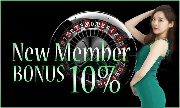 Bonus New Member Poker Online