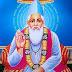 राजगढ़ - 27 को होगी संत श्री सदगुरू कबीर साहेब की मूर्ति स्थापना